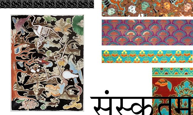 Intriguing India-Smriti