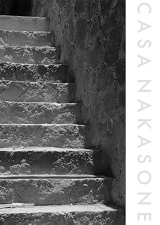Upcoming_CasaNakasone